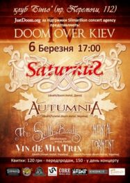 DOOM+OVER+KIEV%2C+06+03+2011++%D0%BA%D0%BB%D1%83%D0%B1+%D0%91%D0%B8%D0%BD%D0%B3%D0%BE