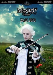 Mozart%27s+Birthday+%2826.01.2013%29