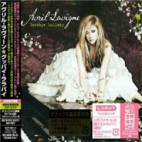 Avril+Lavigne+++ - Goodbye+Lullaby+%5BJapanese+Edition%5D (2011)