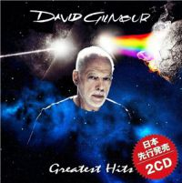 David+Gilmour++++ - Greatest+Hits (2015)