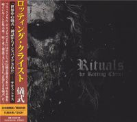 Rotting+Christ++++ - Rituals+%5BJapanese+Edition%5D (2016)
