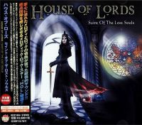 House+Of+Lords+ - Saint+Of+The+Lost+Souls+%5BJapanese+Edition%5D (2017)