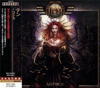 Ten - Gothica+%5BJapanese+Edition%5D (2017)