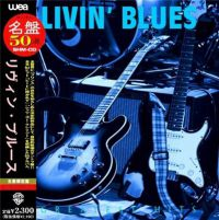 Livin%27+Blues+ - Greatest+Hits+ (2018)